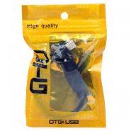 OTG 15cm USB To Mini USB adapter