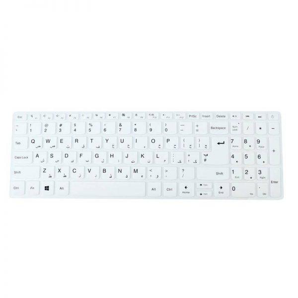 کاور کیبورد ژله ای لپ تاپ Lenovo 5000/7000-15